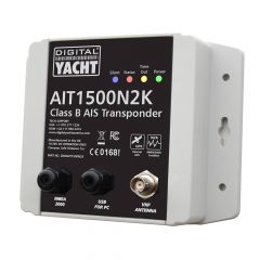 Digital Yacht AIT1500 ClassB Transponder internal GPS antenna NMEA2000